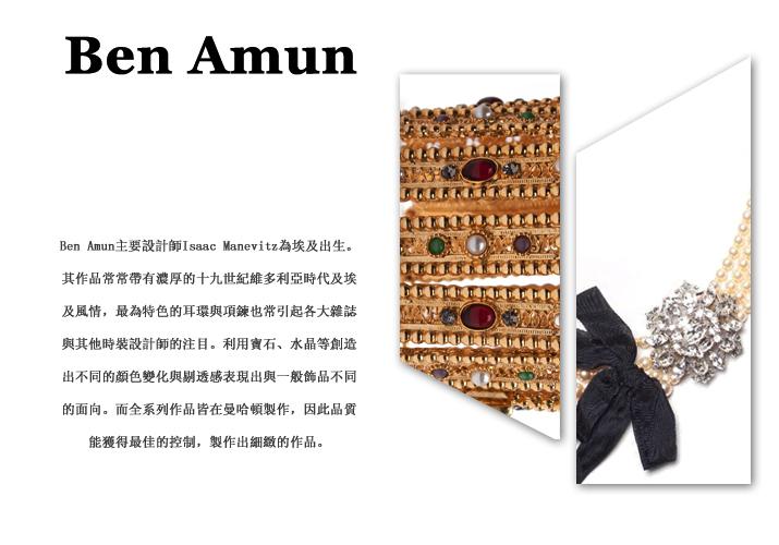 Ben Amun