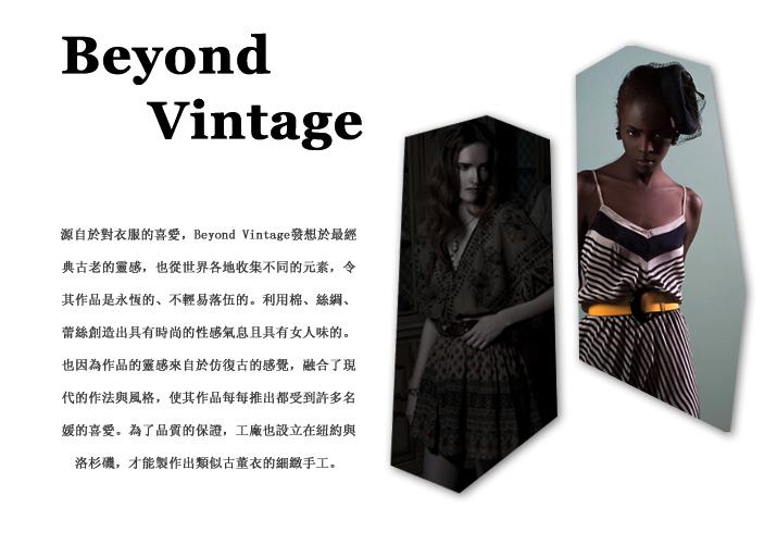 Beyond Vintage