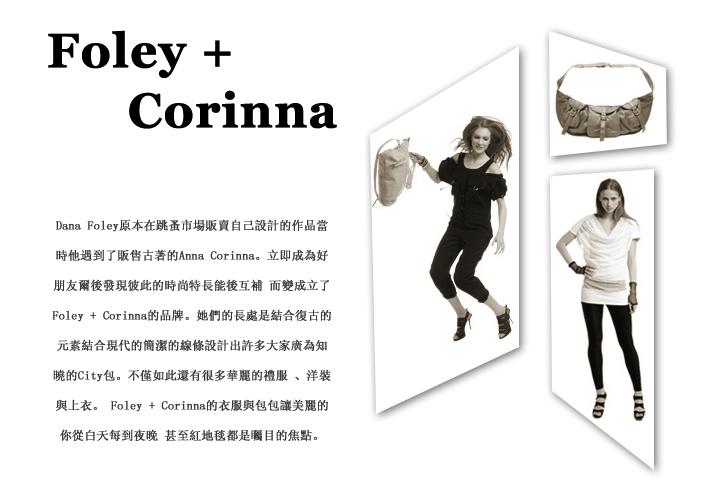 Foley + Corinna